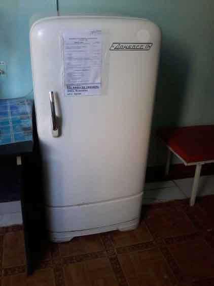 Холодильник Донбасс 11