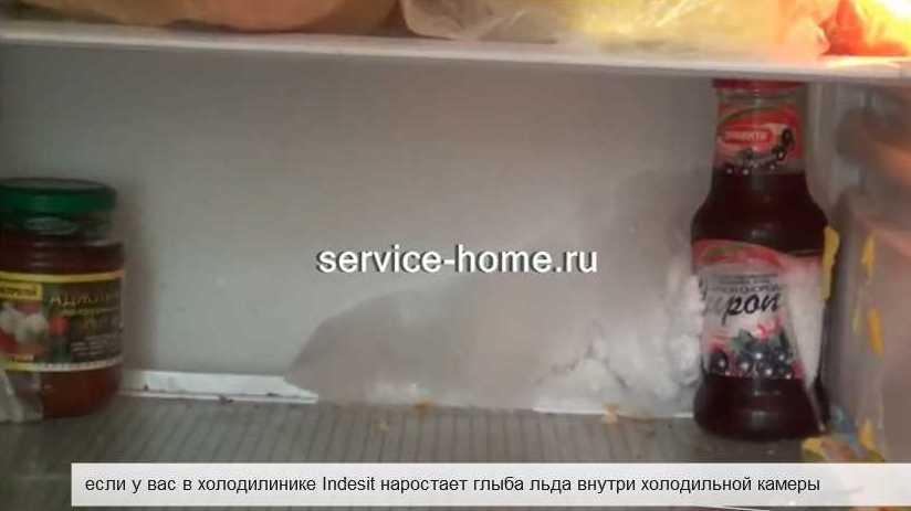 поломка в холодильнике